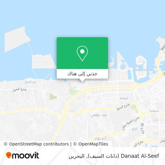 خريطة Danaat Al-Seef (دانات السيف)