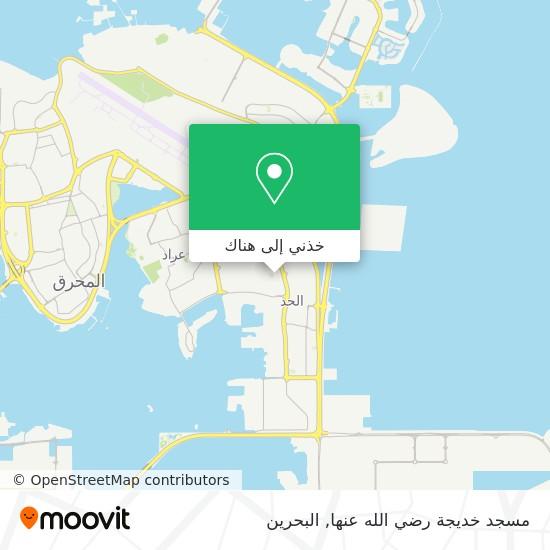 خريطة مسجد خديجة رضي الله عنها