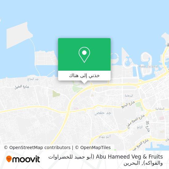 خريطة Abu Hameed Veg & Fruits (أبو حميد للخضراوات والفواكه)