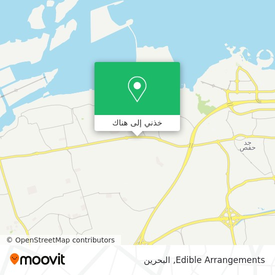خريطة Edible Arrangements