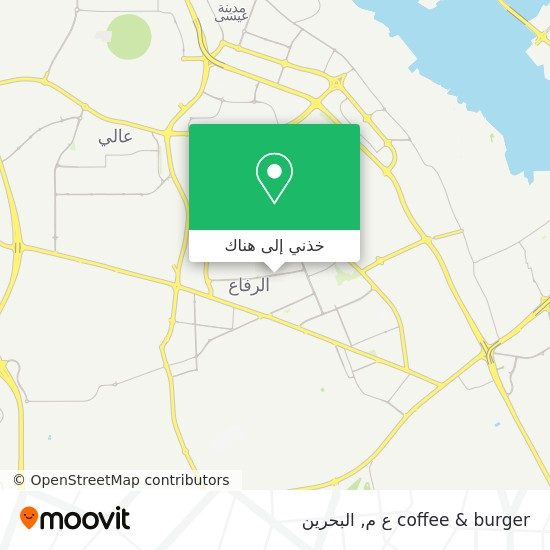 خريطة coffee & burger ع م