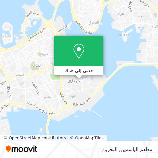 خريطة مطعم الياسمين