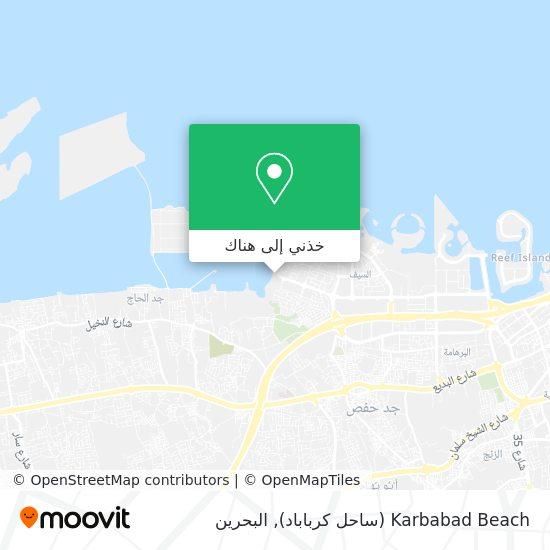 خريطة Karbabad Beach (ساحل كرباباد)