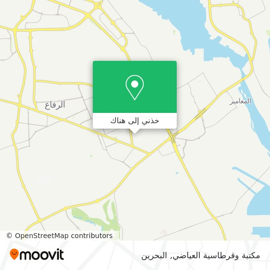 خريطة مكتبة وقرطاسية العياضي