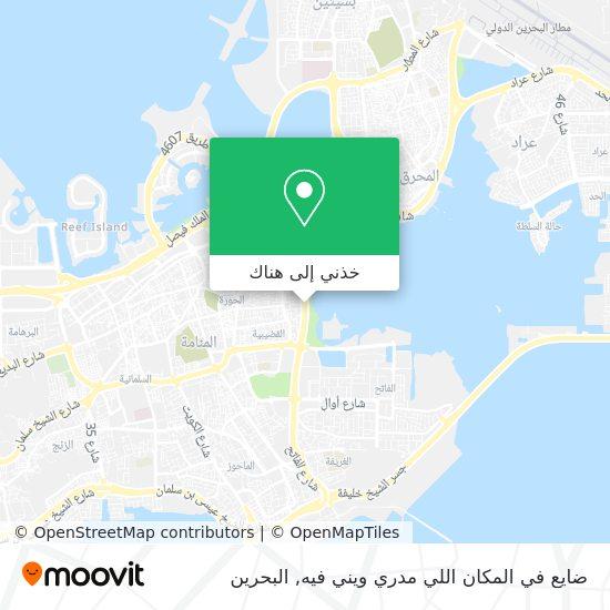 خريطة ضايع في المكان اللي مدري ويني فيه
