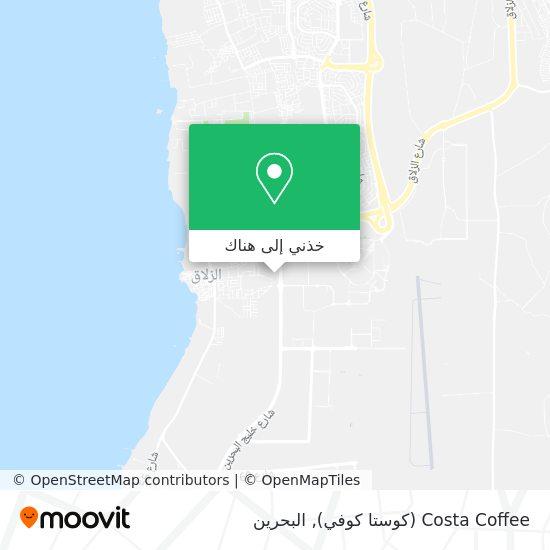 خريطة Costa Coffee (كوستا كوفي)