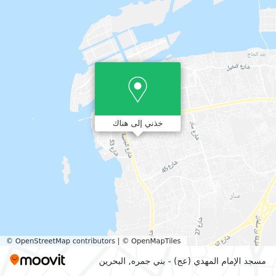 خريطة مسجد الإمام المهدي (عج) - بني جمره