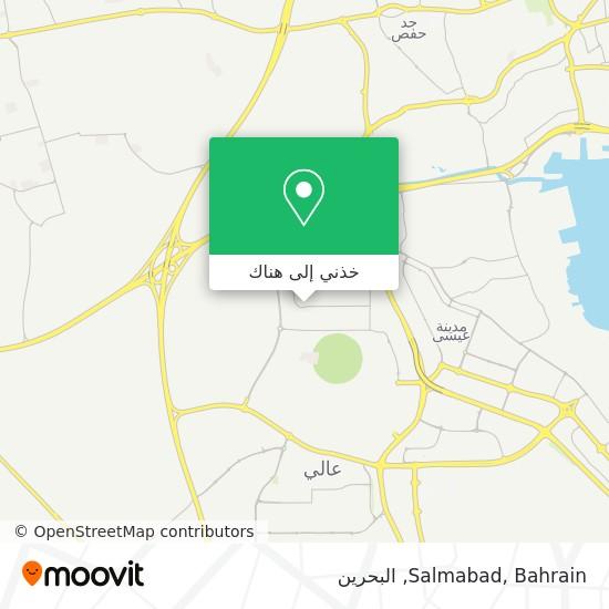 خريطة Salmabad, Bahrain