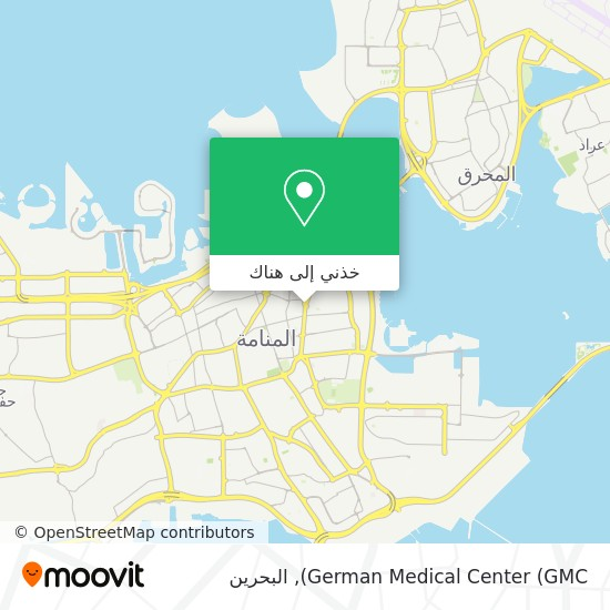 خريطة German Medical Center (GMC)