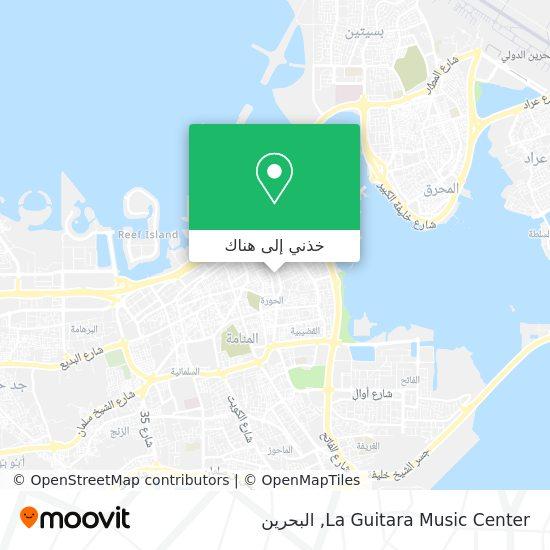 خريطة La Guitara Music Center