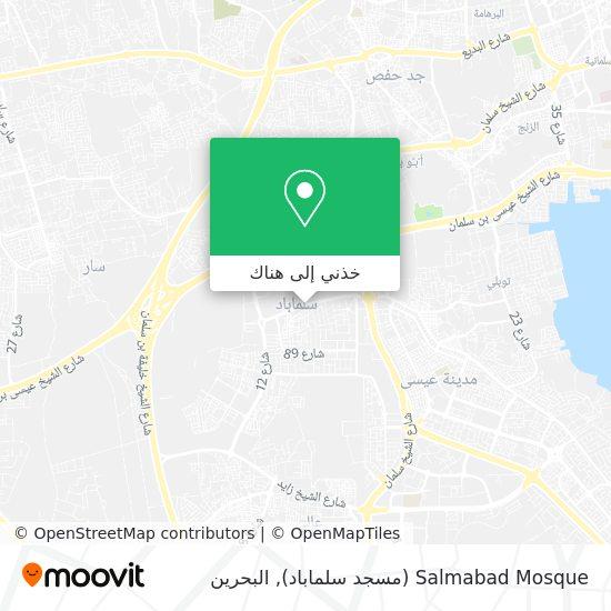 خريطة Salmabad Mosque (مسجد سلماباد)