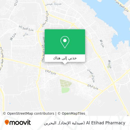 خريطة Al Etihad Pharmacy (صيدلية الإتحاد)