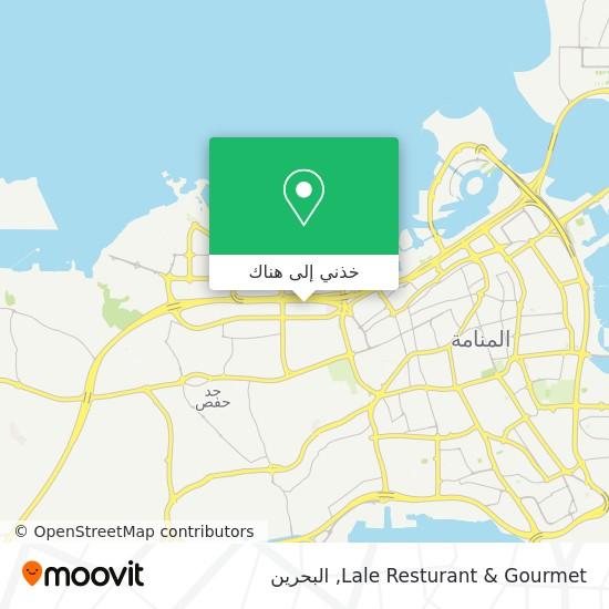 خريطة Lale Resturant & Gourmet