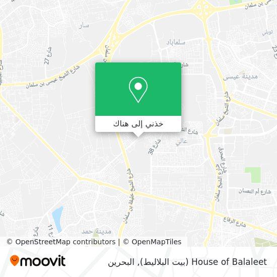 خريطة House of Balaleet (بيت البلاليط)
