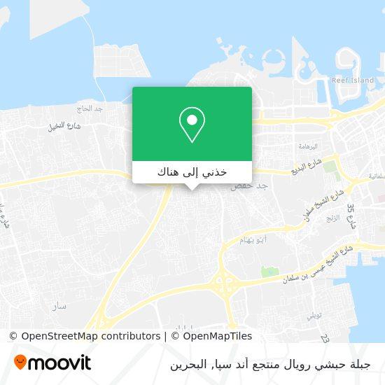 خريطة جبلة حبشي رويال منتجع أند سپا