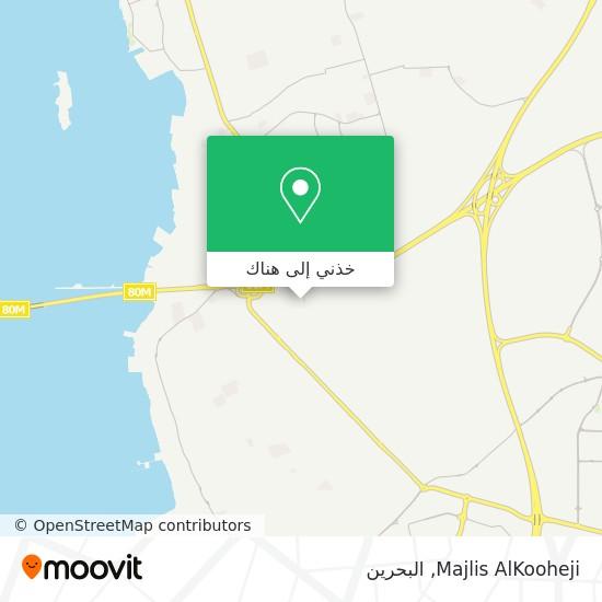 خريطة Majlis AlKooheji