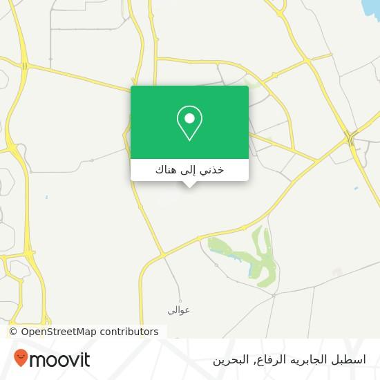 خريطة اسطبل الجابريه الرفاع