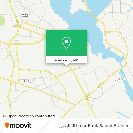 خريطة Ithmar Bank Sanad Branch
