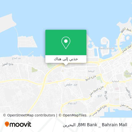 خريطة BMI Bank _ Bahrain Mall