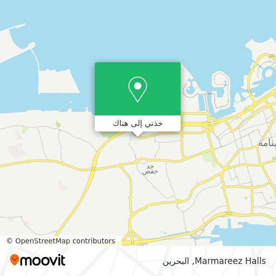 خريطة Marmareez Halls