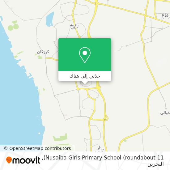 خريطة Nusaiba Girls Primary School (roundabout 11)