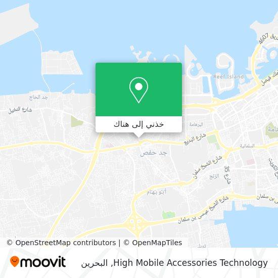 خريطة High Mobile Accessories Technology