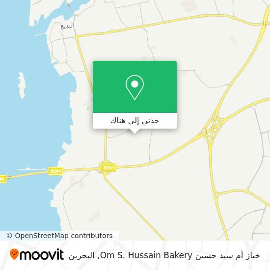 خريطة خباز أم سيد حسين Om S. Hussain Bakery