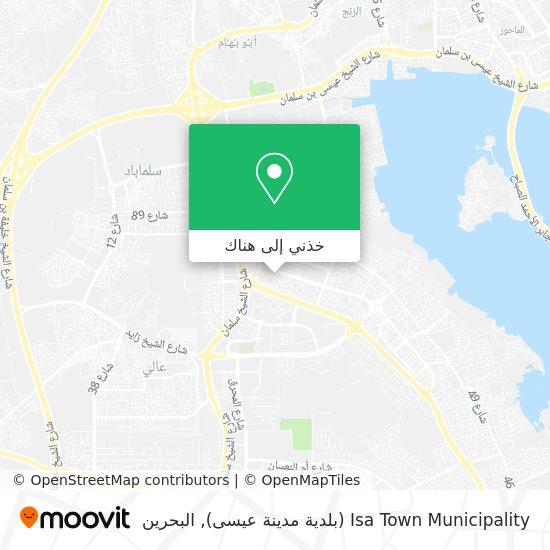 خريطة Isa Town Municipality (بلدية مدينة عيسى)