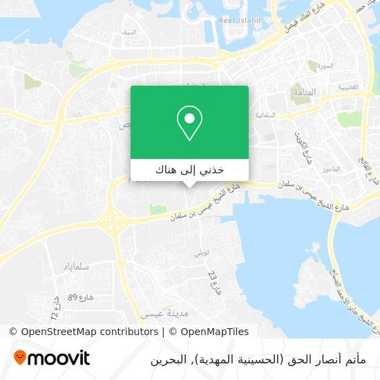 خريطة مأتم أنصار الحق (الحسينية المهدية)