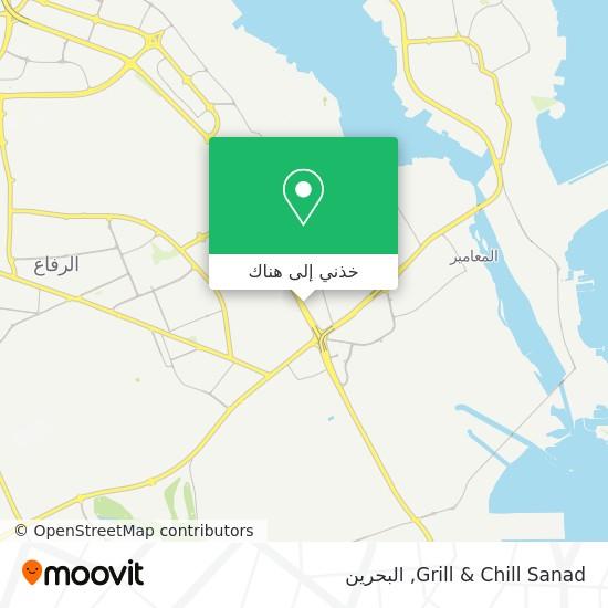 خريطة Grill & Chill Sanad