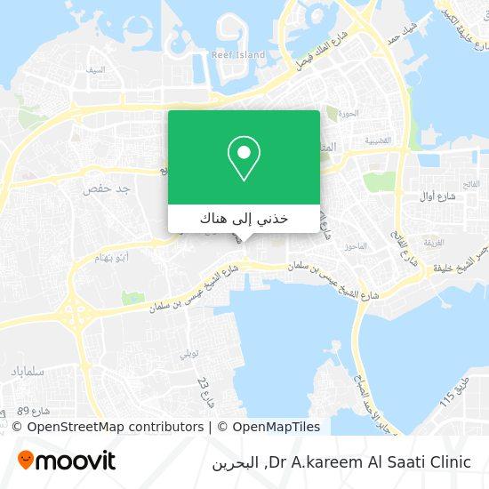 خريطة Dr A.kareem Al Saati Clinic