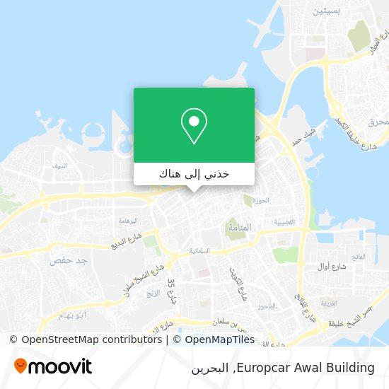 خريطة Europcar Awal Building