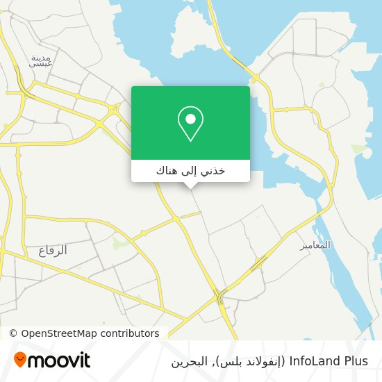 خريطة InfoLand Plus (إنفولاند بلس)