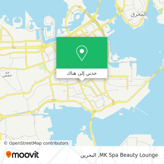 خريطة MK Spa Beauty Lounge