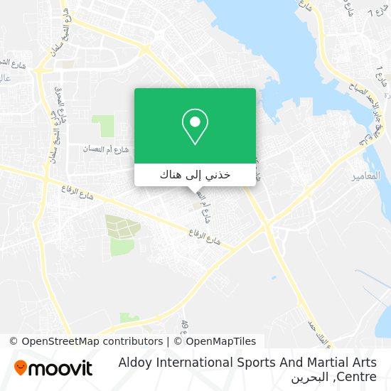 خريطة Aldoy International Sports And Martial Arts Centre