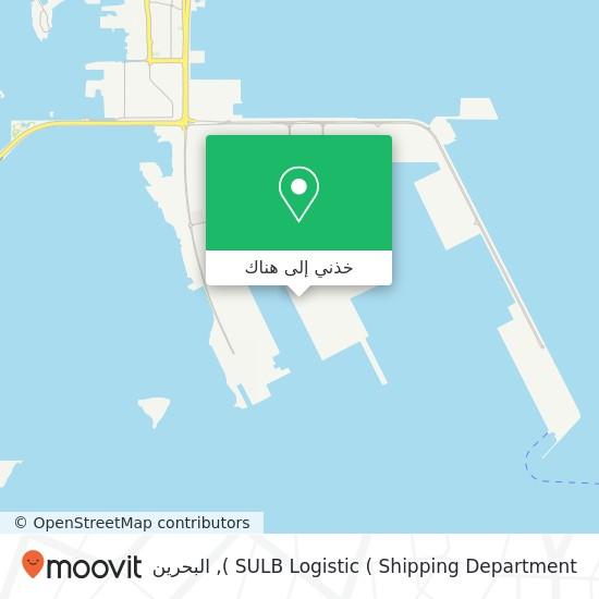 خريطة SULB Logistic ( Shipping Department )