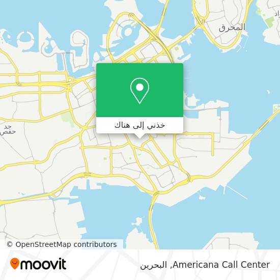 خريطة Americana Call Center
