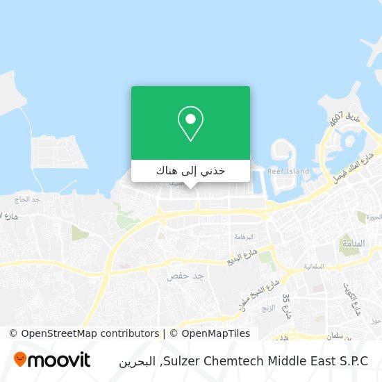 خريطة Sulzer Chemtech Middle East S.P.C