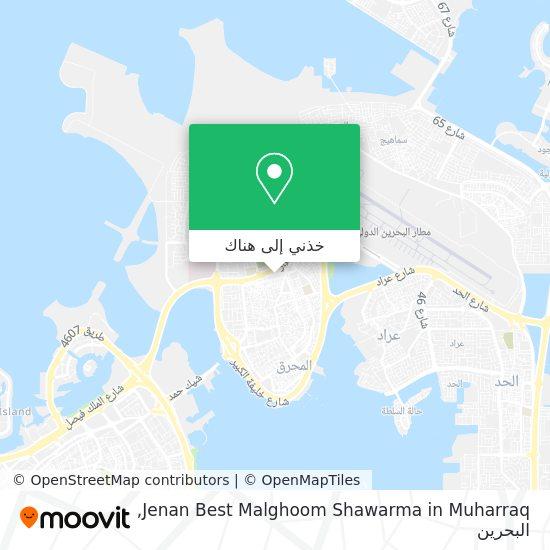 خريطة Jenan Best Malghoom Shawarma in Muharraq
