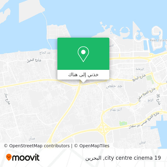 خريطة city centre cinema 19