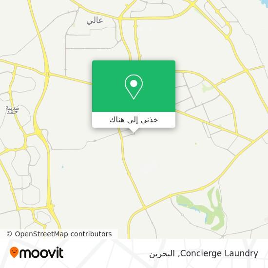 خريطة Concierge Laundry