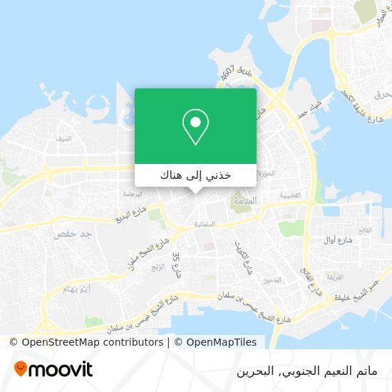 خريطة ماتم النعيم الجنوبي
