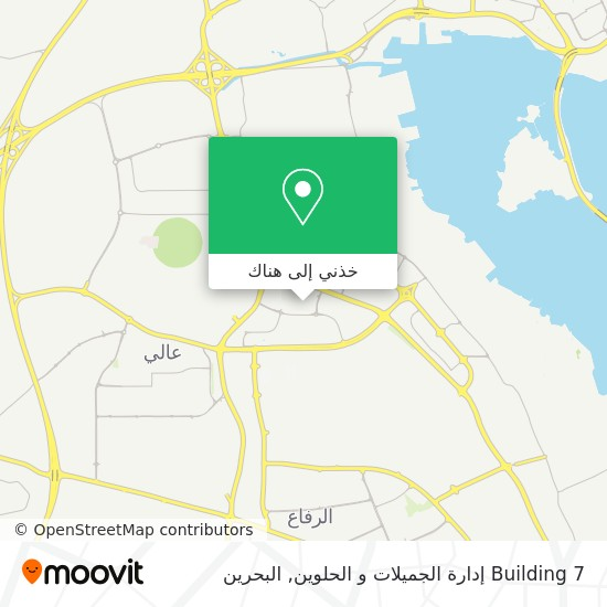 خريطة Building 7 إدارة الجميلات و الحلوين