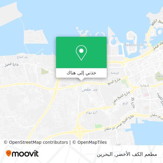 خريطة مطعم الكف الأخضر