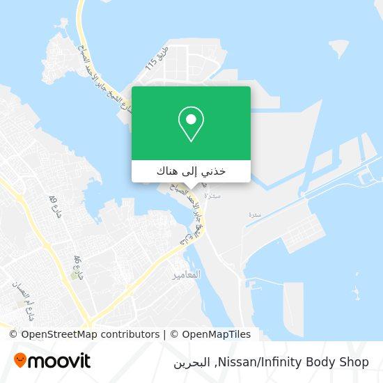 خريطة Nissan/Infinity Body Shop