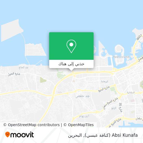 خريطة Absi Kunafa (كنافة عبسي)