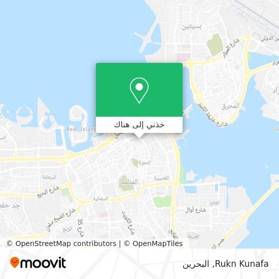 خريطة Rukn Kunafa