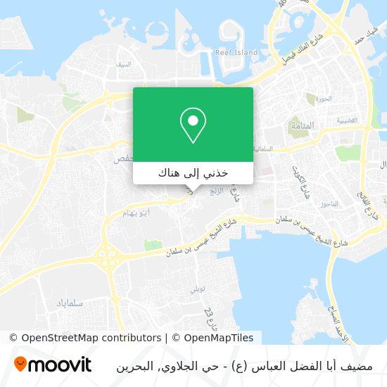 خريطة مضيف أبا الفضل العباس (ع) - حي الجلاوي