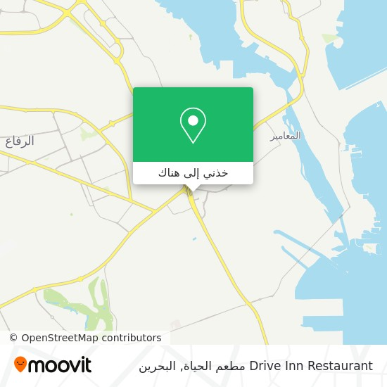 خريطة Drive Inn Restaurant مطعم الحياة
