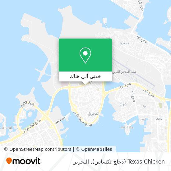 خريطة Texas Chicken (دجاج تكساس)